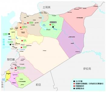 [新聞小幫手]俄羅斯在敘利亞的戰略利益