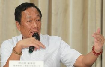 郭董71億現金股利 全捐台大蓋抗癌中心