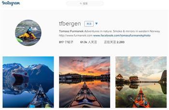 挪威達人劃遍峽灣 鏡頭之下風景如畫