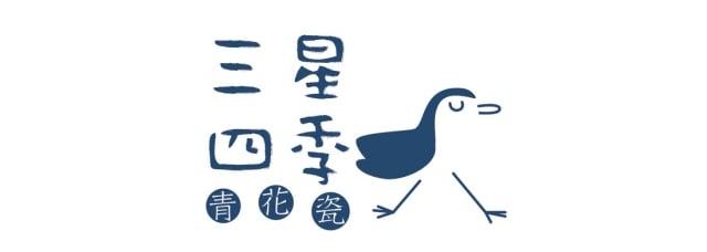 三星四季青花瓷的Logo。(李哲榮提供)