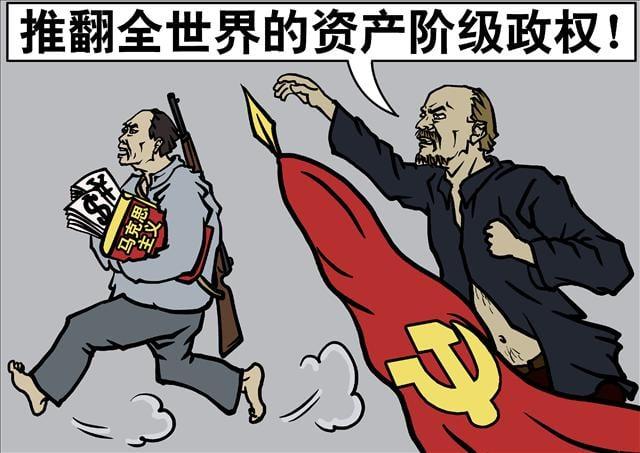 中共是共產國際的東方支部。(大紀元資料室)