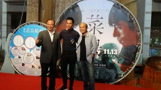 《菜鳥》將於11月13日在宜蘭新月影城上映。(左起)宜蘭縣長林聰賢 、演員莊凱勛,和導演鄭文堂。(陳仁宗提供)