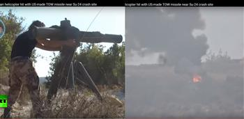 俄救援直升機遭敘自由軍擊落 影片曝光