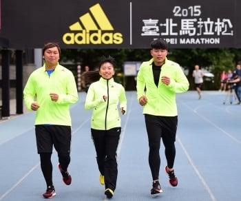 2015台北馬拉松 賽前系列活動開跑