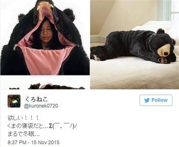 日本黑熊睡袋 鑽進去睡覺沒人敢吵你