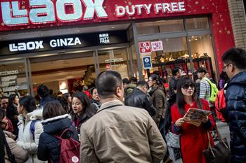日本擬降免稅門檻 消費5000日圓即可退稅