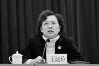 60媒體人控王曉玲 曾慶紅陷危機