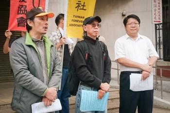兩岸談協議 民團:先查涉賄案