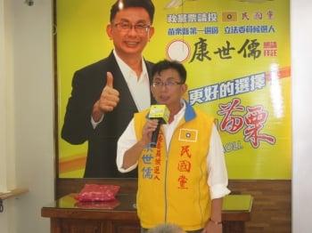 康世儒參選立委 促打正面能量選戰