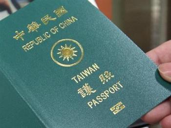 出國更方便 我護照免簽增至158國
