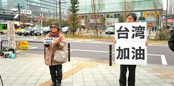 日本民眾為台南震災募款 感動台灣人