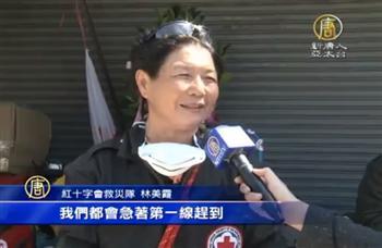 【組圖】經歷921大地震 70歲特搜阿嬷臺南勇救人