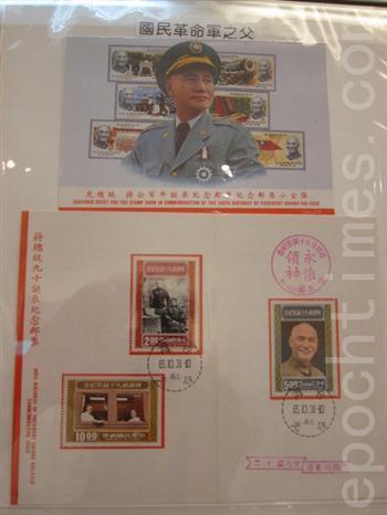 陸客收購中華民國郵票「紀念蔣公」最受歡迎
