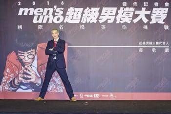 蕭敬騰幽默代言男模  對金曲入圍有信心