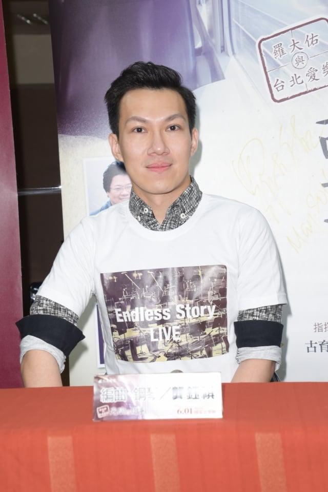 龔鈺祺將在羅大佑經典作品音樂會上擔任鋼琴獨奏。(記者黃宗茂/攝影)