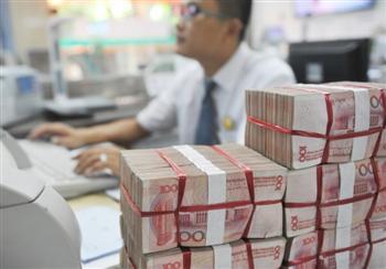 中共央行會議紀要外泄 人民幣貶值前景堪憂