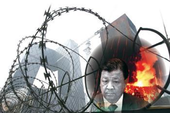 新華網攻擊蔡英文報導被刪 中共派系鬥爭對台影響大