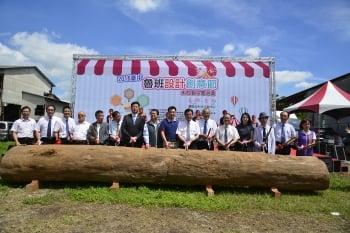 創造木工附加價值 魯班設計創意節登場