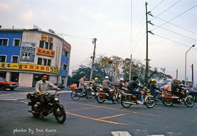 1979年高雄牛乳大王。(Doi Kuro提供)