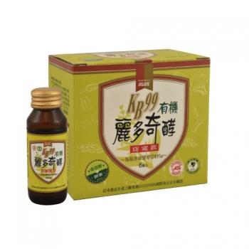 奇亞籽密碼 KB99推出夏季飲品新選擇!