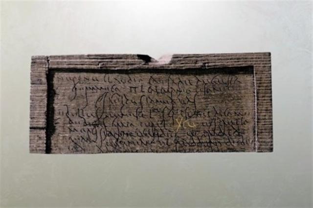 古羅馬時期的文字刻板 (MOLA視頻截圖)