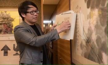 華人首位書畫鑑定博士 功力高到造假集團也折服