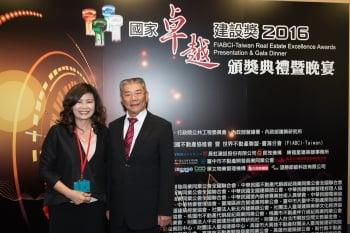 2016國家卓越建設獎 龍寶、文心獲「綜合卓越建設獎」