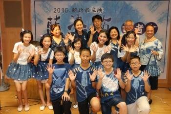 新北三峽藍染節 系列活動7月登場