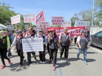 反對房屋稅追溯 台南議員率眾陳情