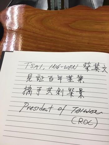 ROC成刮號備註 蔡英文署名惹議