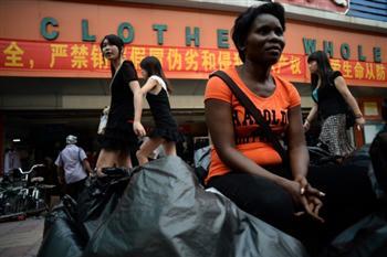 非洲移民放棄中國夢 廣州巧克力城人去樓空