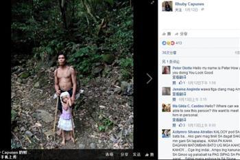 令人流淚!菲律賓5歲女孩每天接送失明爸爸