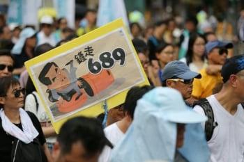 香港7・1遊行 民籲梁振英下台
