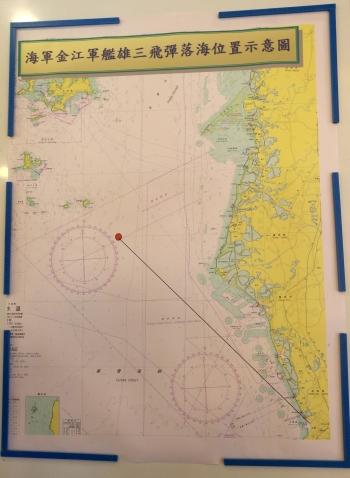 海軍誤射飛彈  擊中漁船1死