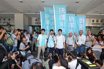 港占中3學運領袖 非法集會罪名成立