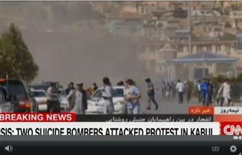 【快訊】阿富汗首都大爆炸致61死207傷 IS稱犯案