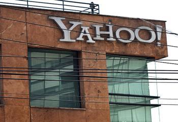 Yahoo 正式賣出!美四大電信商之一 Verizon 以 48 億美元收購
