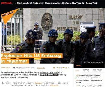 虛驚一場 美駐緬使館爆炸原是催淚彈演習