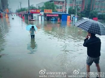 北方10省暴雨逾百人死亡 華東高溫逾40℃
