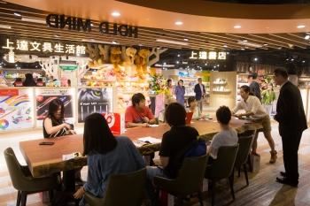 環球南港店開幕 6店年營收拚百億