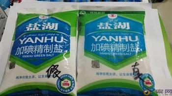 陸客香港買食鹽 只對無毒洋貨有信心