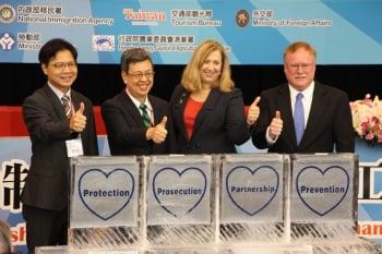 防制人口販運 副總統:台灣獲世界肯定