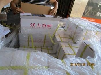 過期海鮮改標販賣 高市查獲62噸