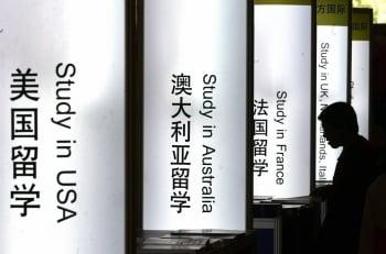 中國ACT作弊新法 震驚美國大學
