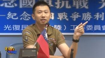 中國異議人士王中義:中國民族主義早已破產