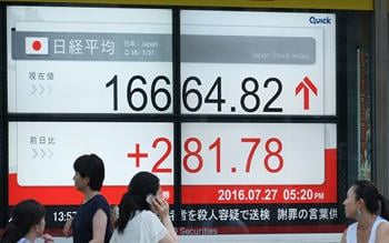 安倍:將推出逾28萬億日元經濟刺激計劃