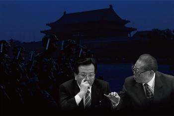 用錢堆起來的特務系統...中共前國家副主席曾慶紅如何成為特務頭子?