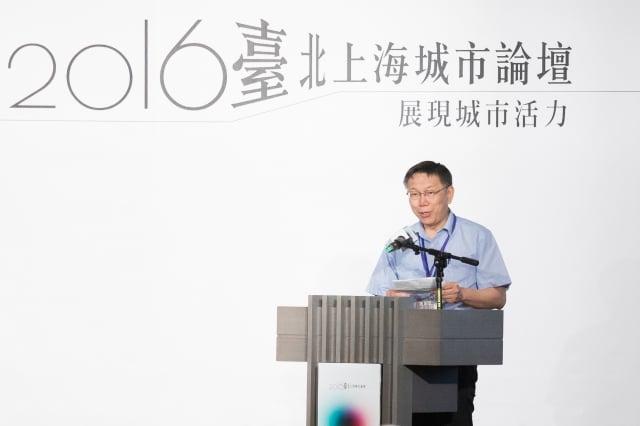 雙城論壇柯P對陸喊話:尊重台灣對民主自由的堅持