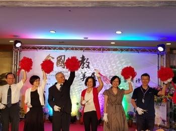全國公教美展巡迴展  新竹市文化局展出