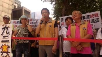 抗議沙朱會  台聯:假交流真統戰